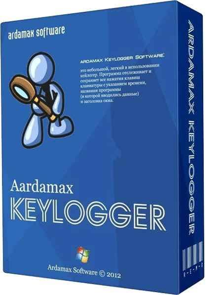 Ardamax-Keylogger-Crack